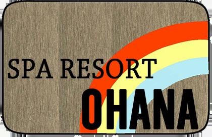 SPA RESORT OHANA